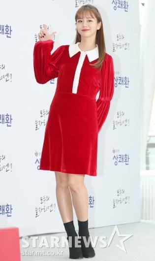 [★포토]혜리, '보기만해도 힘이 나는 비타민'