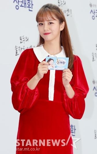 [★포토]혜리, '사랑받아 더 예뻐진 미모'