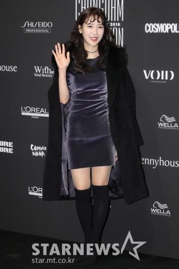 [★포토]박소영, '우아하게 왔어요'