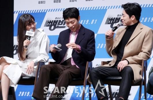 [★포토]공효진-조정석, '류준열의 실체는?'