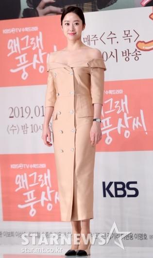 [★포토]전혜빈, '우아한 살구빛 원피스'
