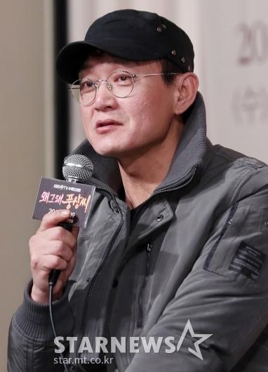 [★포토]드라마 '왜그래 풍상씨' 진형욱 감독
