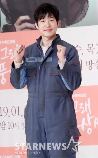 [★포토]유준상, '풍상씨의 화이팅'
