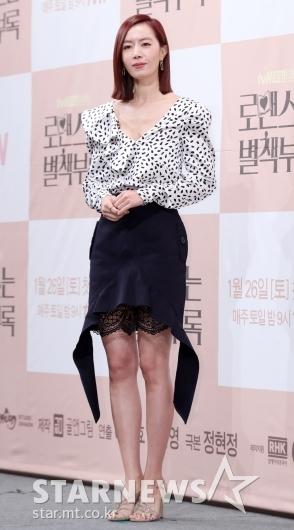 [★포토]김유미, '밑단이 찢긴듯한 치마'