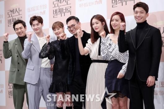 [★포토]드라마 '로맨스는 별책부록' 화이팅!