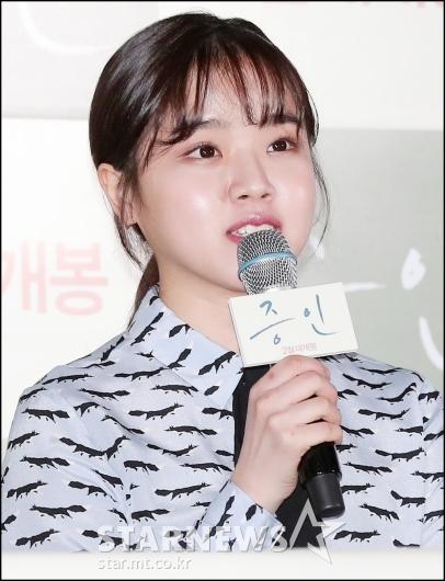 [★포토]김향기, '어려운 촬영이었어요'