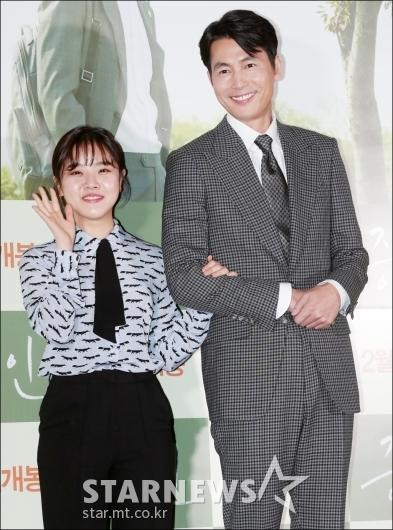 [★포토]김향기-정우성, '우리 친해요'