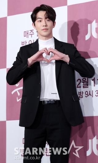 [★포토]남주혁, '여심 설레게 만드는 하트'