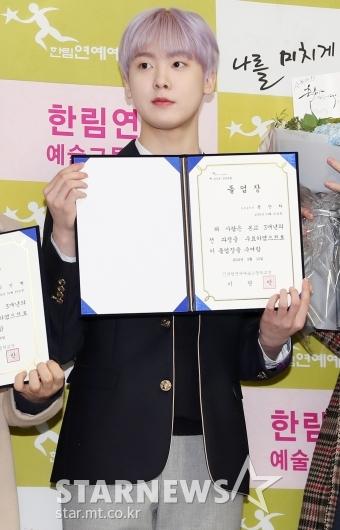 [★포토]윤산하, '빛나는 졸업장'