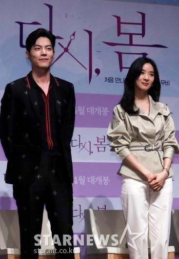 [★포토]영화 '다시, 봄'의 홍종현-이청아