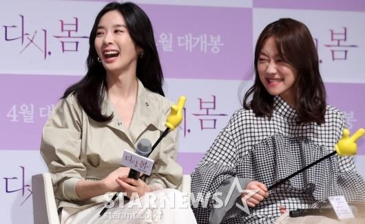[★포토]이청아-박경혜, '오늘 너무 즐거워'