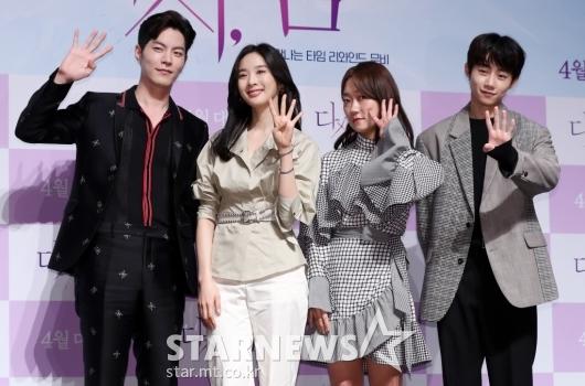 [★포토]영화 '다시, 봄' 4월 대개봉