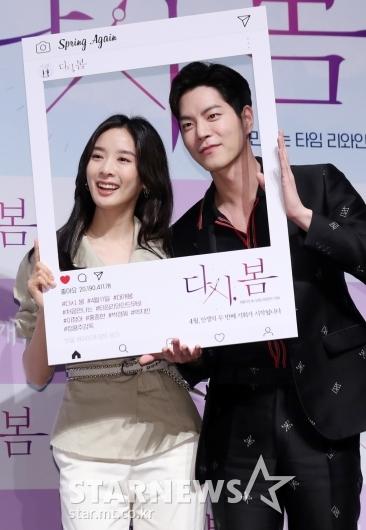 [★포토]이청아-홍종현, '훈훈한 투샷'