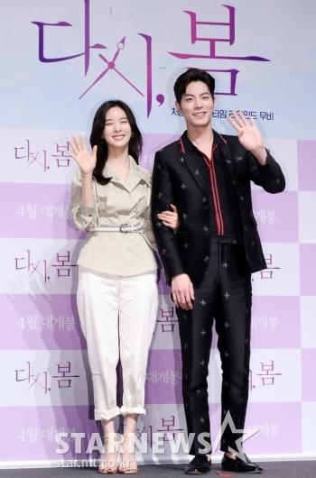 [★포토]이청아-홍종현, '보기만 해도 러블리한 커플'