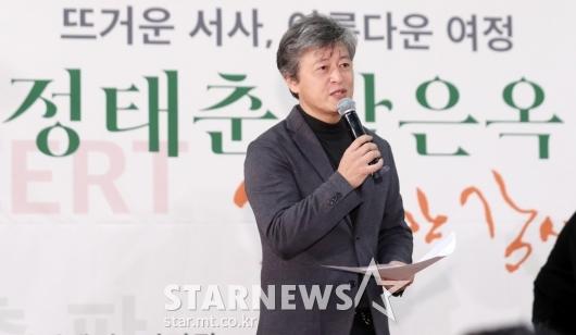 [★포토]권해효, 정태춘-박은옥 기자간담회 진행
