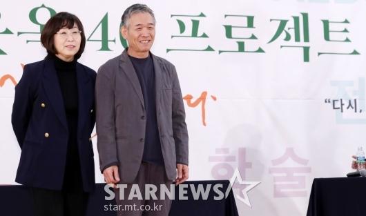 [★포토]박은옥-정태춘, '40 프로젝트' 진행