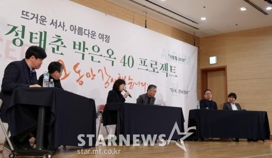 [★포토]박은옥-정태춘 '40 프로젝트' 기자간담회