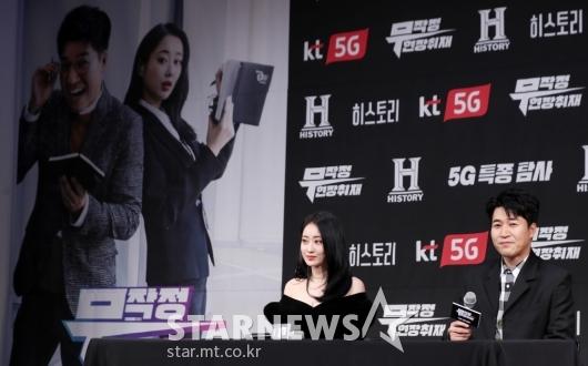 [★포토]5G와 함께하는 '무작정 현장취재'