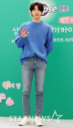 [★포토]남주혁, '남친룩의 정석'