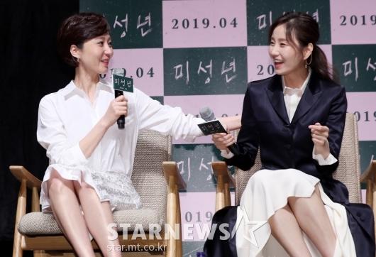 [★포토]염정아-김소진, '누가 봐도 화기애애'