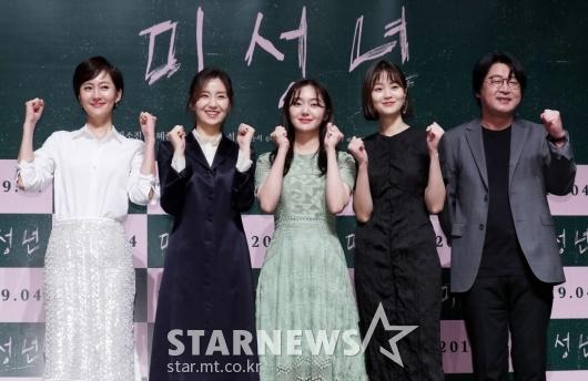 [★포토]김윤석의 첫 연출 영화 '미성년' 화이팅