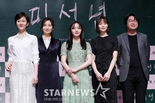 [★포토]기대되는 영화 '미성년'
