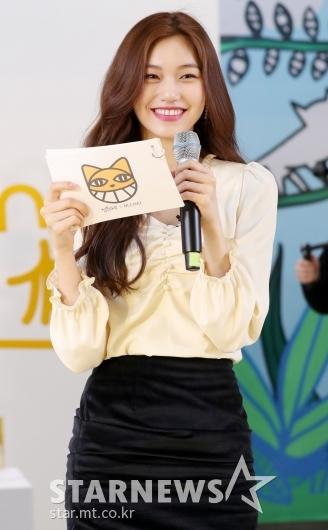 [★포토]김도연, '노랑 고양이처럼 귀여워'