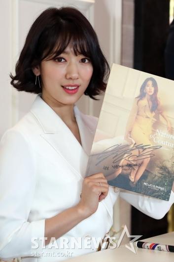 [★포토]박신혜 '봄꽃보다 화사한 미소'