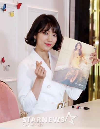 [★포토]박신혜 '사랑해요'