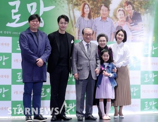 [★포토]영화 '로망' 주역들