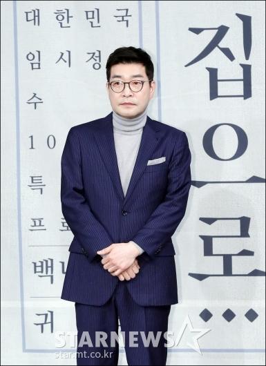 [★포토]손현주, '듬직한 단장님'