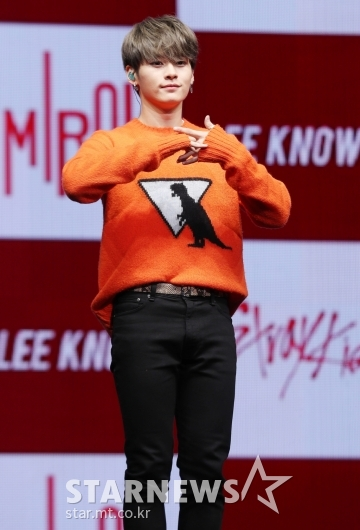 [★포토]리노, '주황이 잘 어울려'