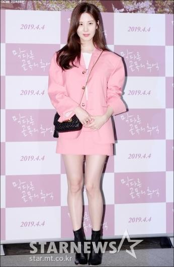 [★포토]서현, '봄을 몰고 온 패션'