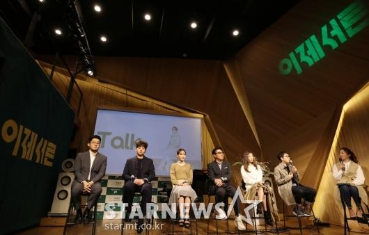 [★포토]월간윤종신 프로젝트 '이제서른'