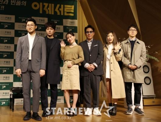 [★포토]'월간윤종신' 프로젝트의 주역들
