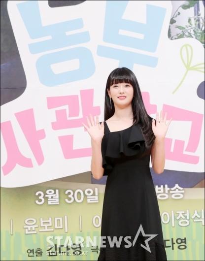 [★포토]윤보미, '미녀 농부'