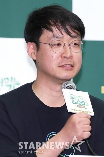 [★포토]'풀 뜯어먹는 소리' 시즌3의 엄진석 PD
