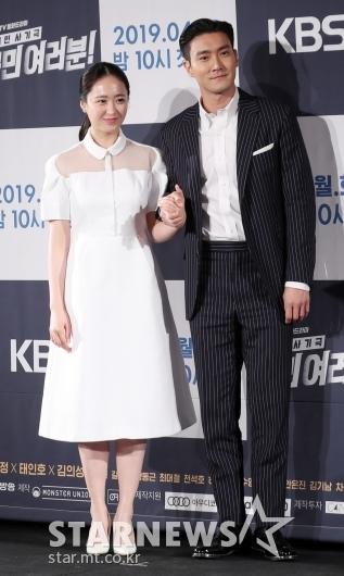 [★포토]김민정-최시원, '당장 결혼해도 될 패션'