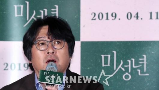 [★포토]'신인감독 김윤석입니다'