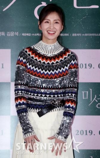 [★포토]김소진, '웃음 가득'