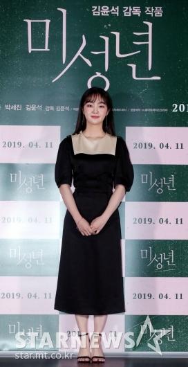 [★포토]김혜준, '긴장되네'
