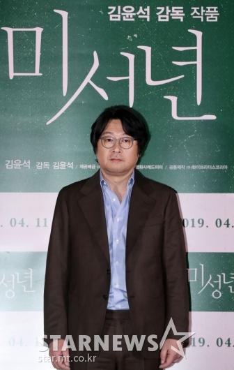 [★포토]김윤석, '영화감독으로 인사드려요'
