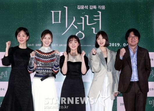 [★포토]영화 '미성년' 주역들