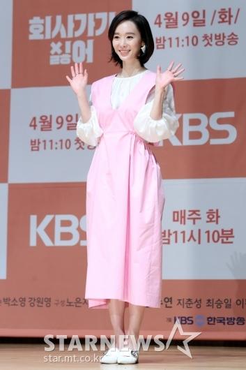[★포토]한수연, 핑크빛 매력