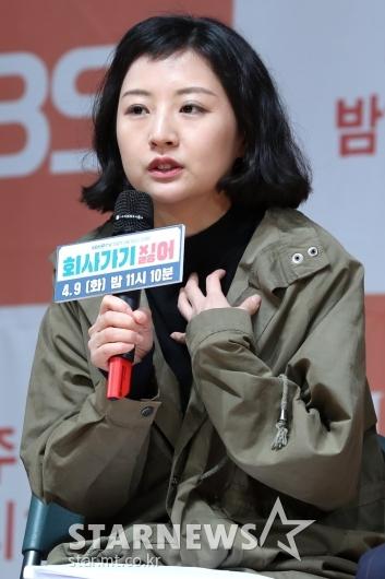 [★포토]드라마 '회사가기 싫어'의 조나은 PD