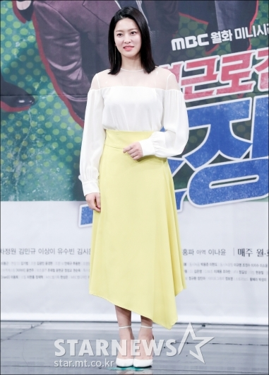 [★포토]박세영, '봄이 왔네'