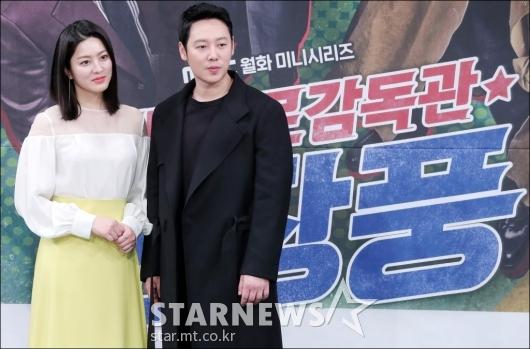 [★포토]박세영-김동욱, '조장풍 커플'