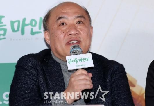 [★포토]영화 '뷰티플 마인드'의 음악감독 조성우
