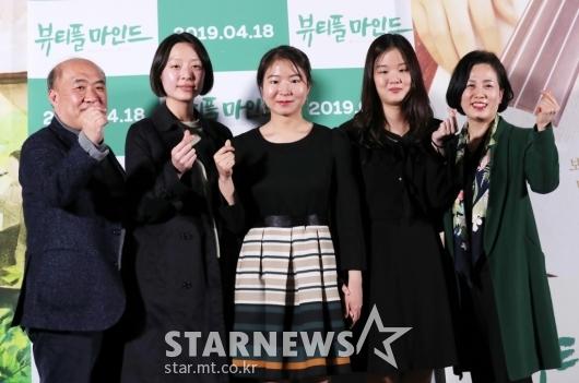 [★포토]영화 '뷰티플 마인드' 훈훈한 출연진들