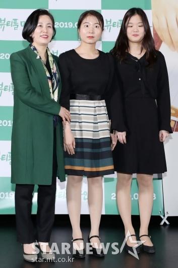 [★포토]영화 '뷰티플 마인드'의 아름다운 연주자들